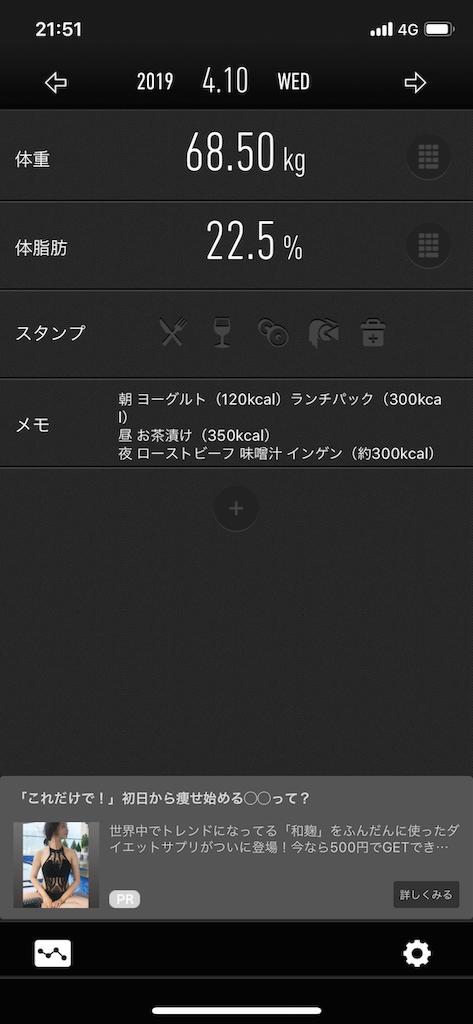 f:id:tukinohazuki:20190414215438p:image