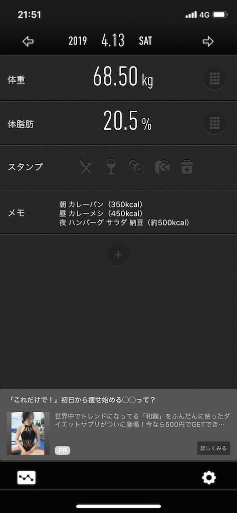 f:id:tukinohazuki:20190414215521p:image