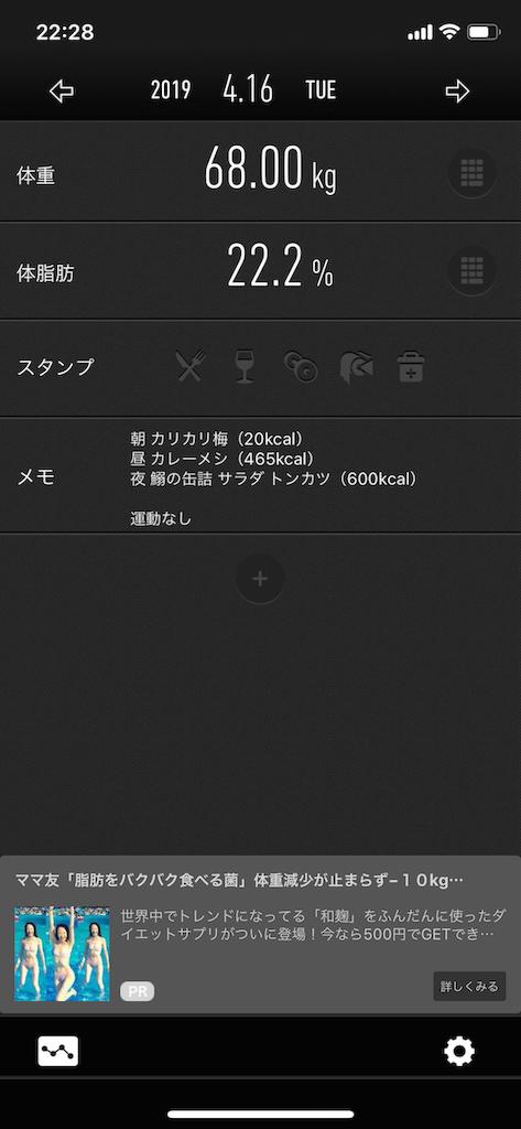 f:id:tukinohazuki:20190421222923p:image