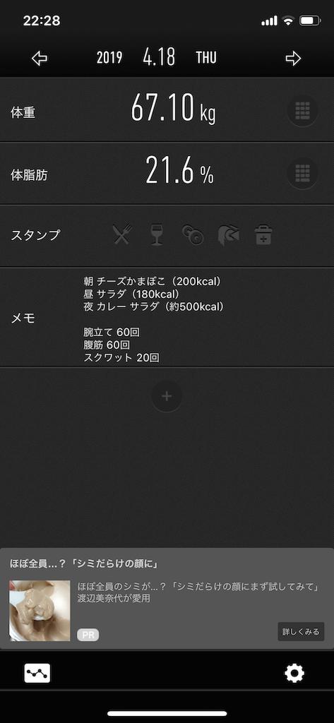 f:id:tukinohazuki:20190421223003p:image