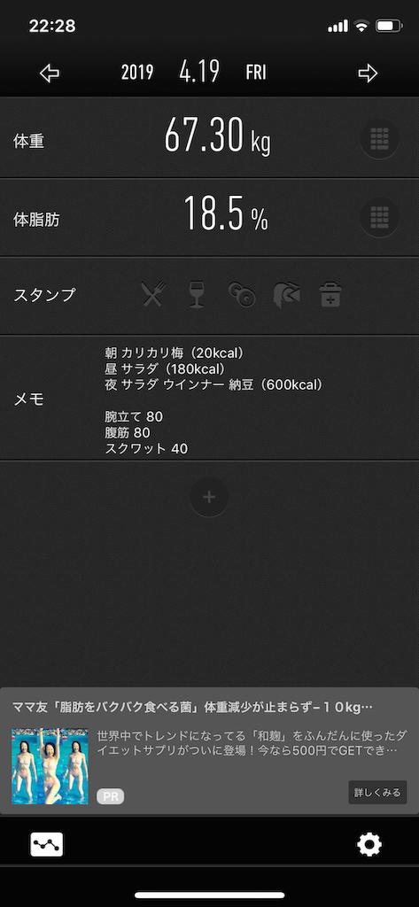 f:id:tukinohazuki:20190421223017p:image
