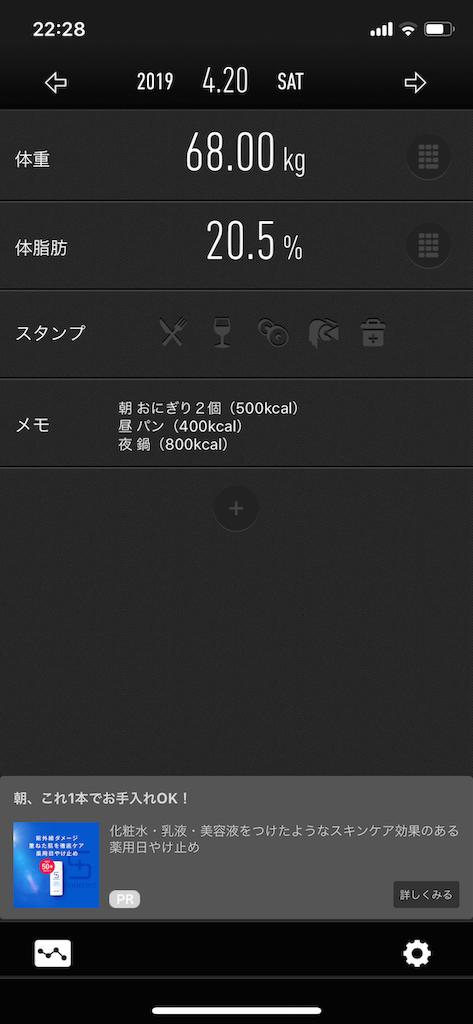 f:id:tukinohazuki:20190421223031p:image