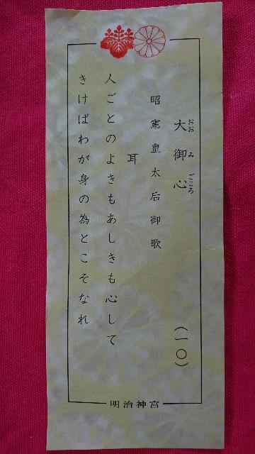f:id:tukinorizumuyoga358:20180416102919j:image