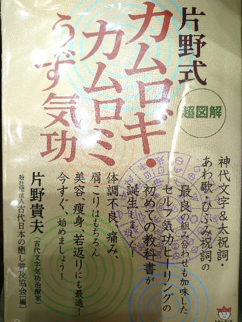 f:id:tukinorizumuyoga358:20180806074532j:image