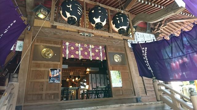 f:id:tukinorizumuyoga358:20180830164308j:image