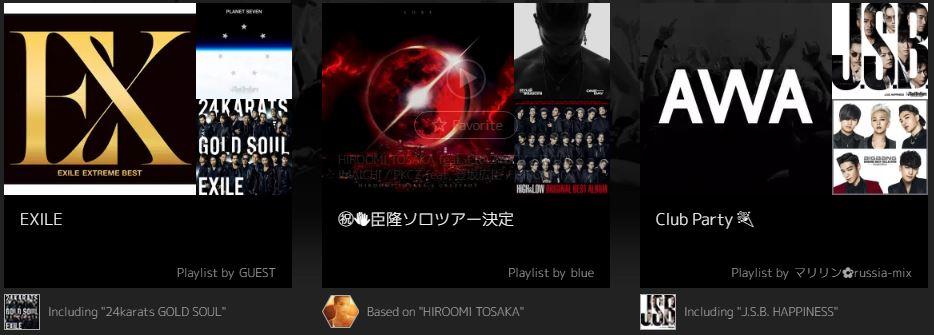 f:id:tukinowaguma007:20180521194629j:plain