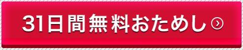 f:id:tukinowaguma007:20180824184813j:plain