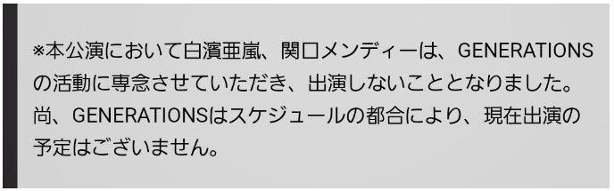 f:id:tukinowaguma007:20191111000213j:plain