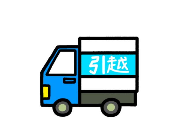 f:id:tukinowaguma007:20200430175329p:plain