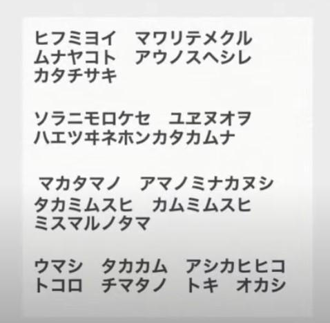 f:id:tukinowaguma007:20200622175952j:plain