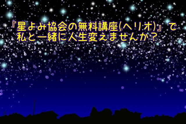 f:id:tukinowaguma007:20200625214106j:plain