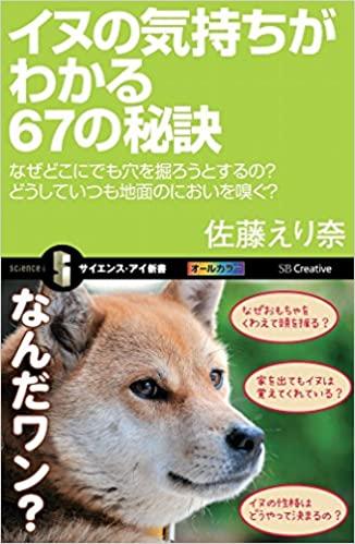 f:id:tukinowaguma007:20211009113938j:plain