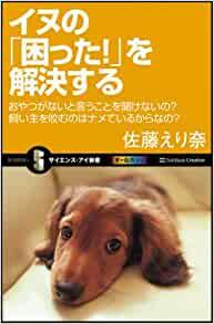 f:id:tukinowaguma007:20211009113951j:plain