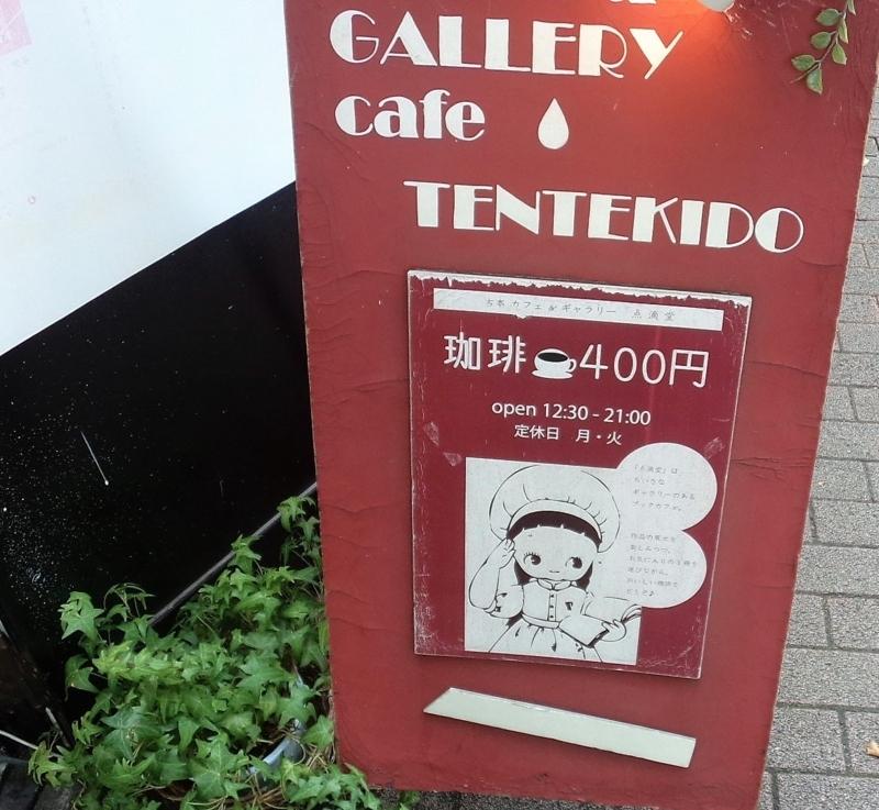 f:id:tukinoyume:20170824184716j:plain