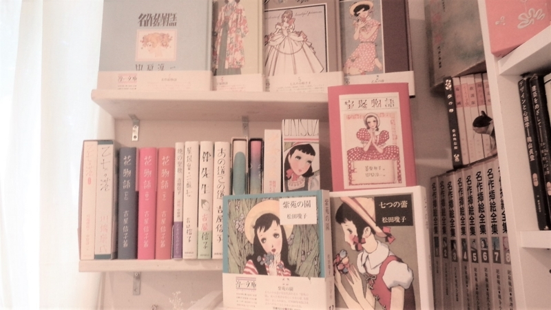 f:id:tukinoyume:20170824184725j:plain