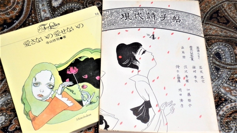f:id:tukinoyume:20170824184728j:plain