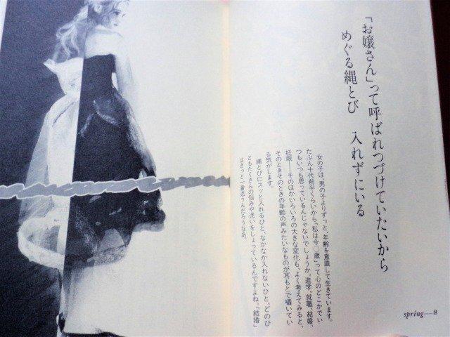 f:id:tukinoyume:20170911113000j:plain