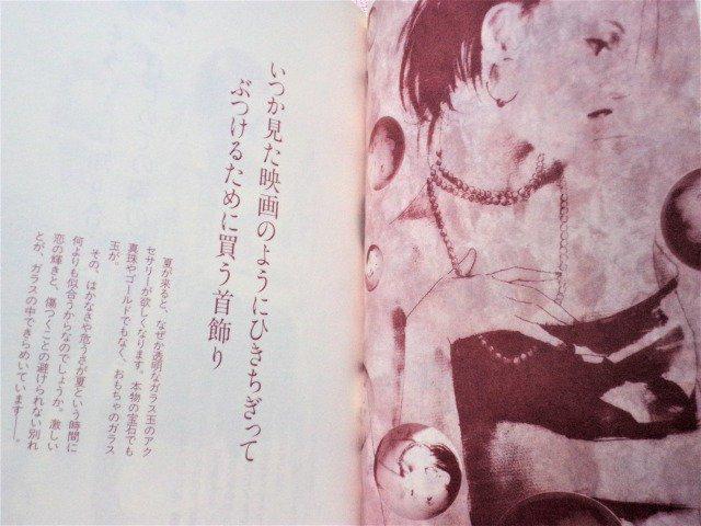 f:id:tukinoyume:20170911113001j:plain