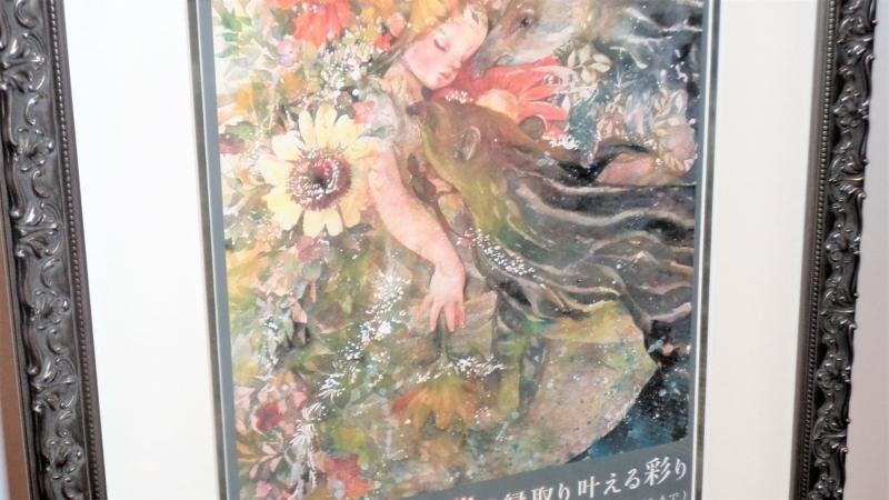 f:id:tukinoyume:20170920103918j:plain
