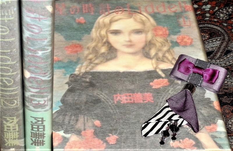f:id:tukinoyume:20170927121744j:plain