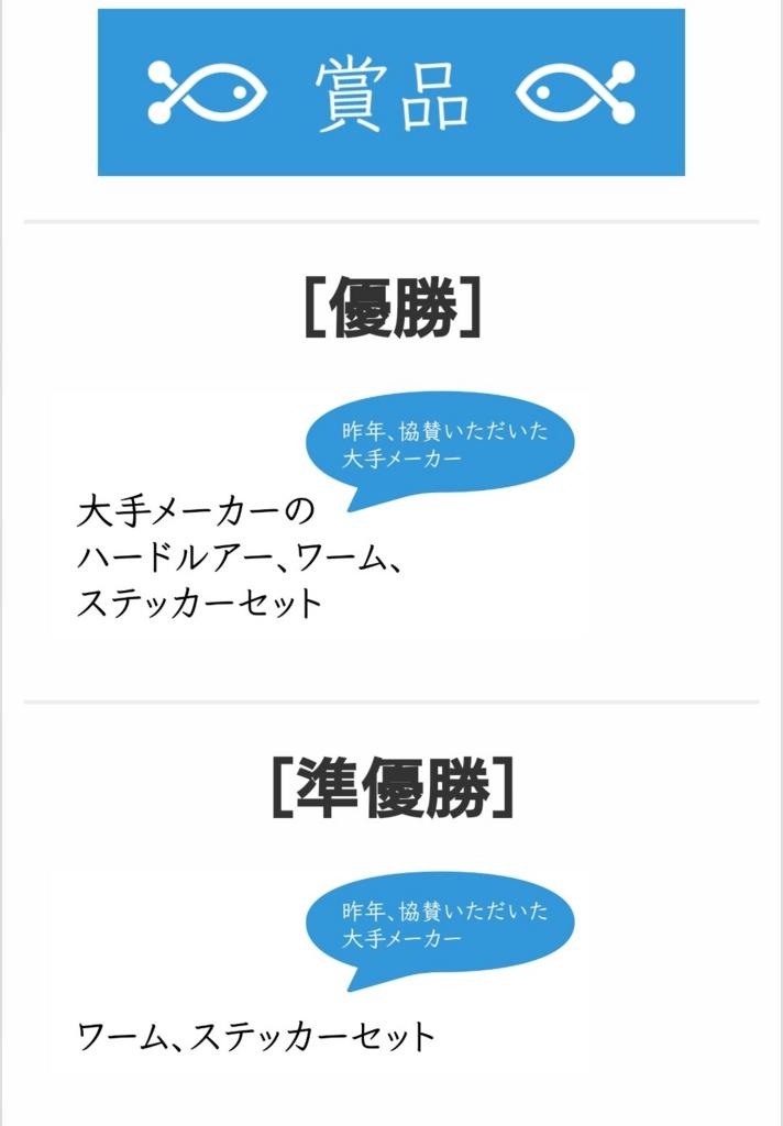 f:id:tukinukeroman:20170202231919j:plain