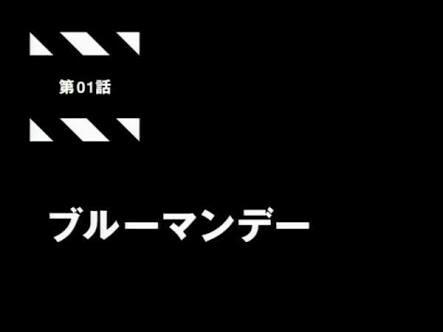 f:id:tukinukeroman:20170321234759j:image