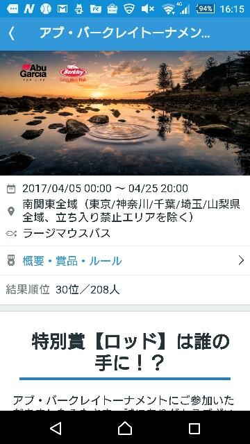 f:id:tukinukeroman:20170507221636j:image