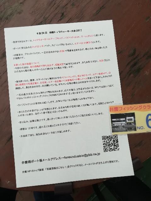 f:id:tukinukeroman:20170924122635j:image