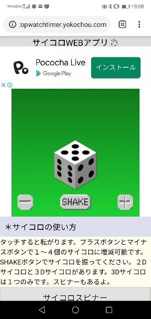 f:id:tukinukeroman:20190407233552j:image