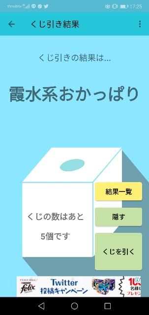 f:id:tukinukeroman:20190617081914j:image