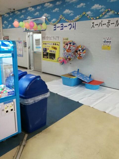 f:id:tukiookami:20180402232420j:image