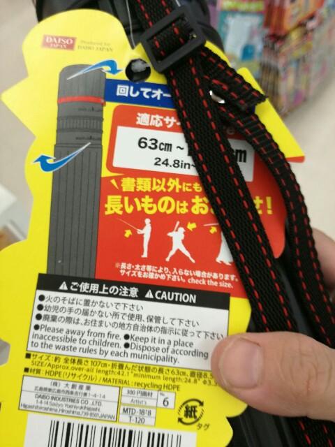 f:id:tukiookami:20180704072521j:image