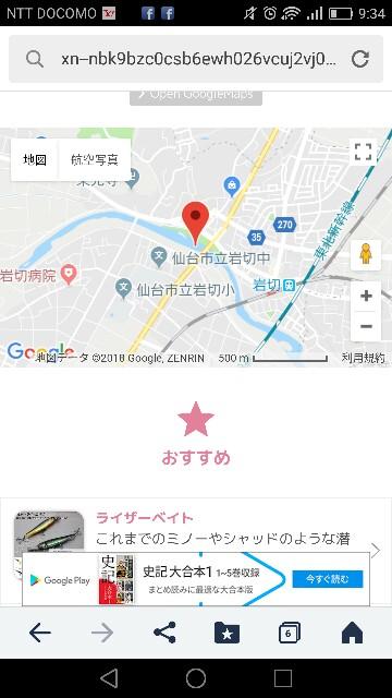 f:id:tukiookami:20180722144729j:image