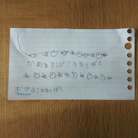 f:id:tukishiba_turedure:20190206014911j:plain