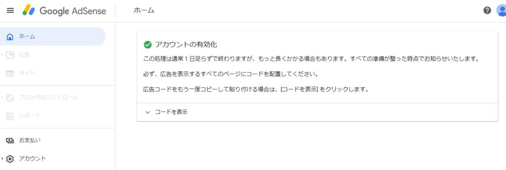f:id:tukishiba_turedure:20190225151720p:plain