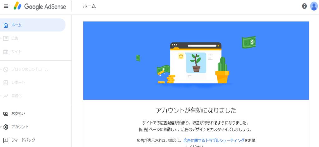 f:id:tukishiba_turedure:20190225154812p:plain
