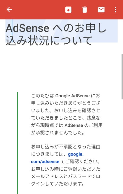 f:id:tukishiba_turedure:20190225234517j:image