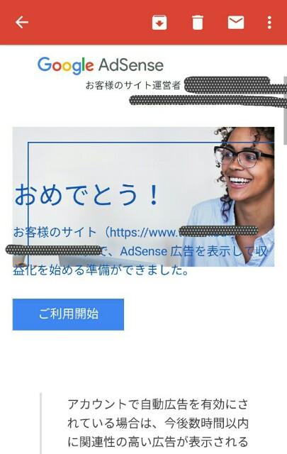 f:id:tukishiba_turedure:20190226104127j:image