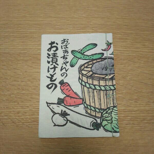 f:id:tukishiba_turedure:20190307111806j:image