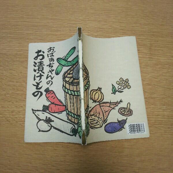 f:id:tukishiba_turedure:20190307111814j:image