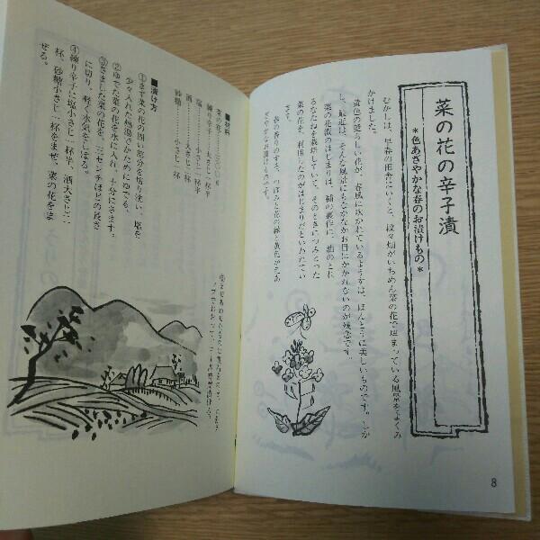 f:id:tukishiba_turedure:20190307111823j:image