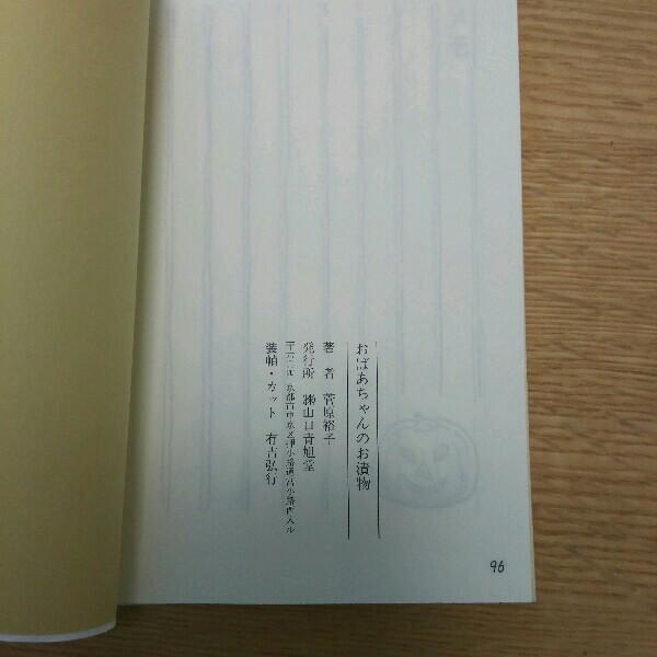 f:id:tukishiba_turedure:20190307111843j:image