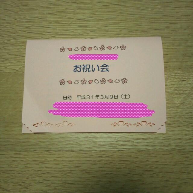 f:id:tukishiba_turedure:20190309004649j:image