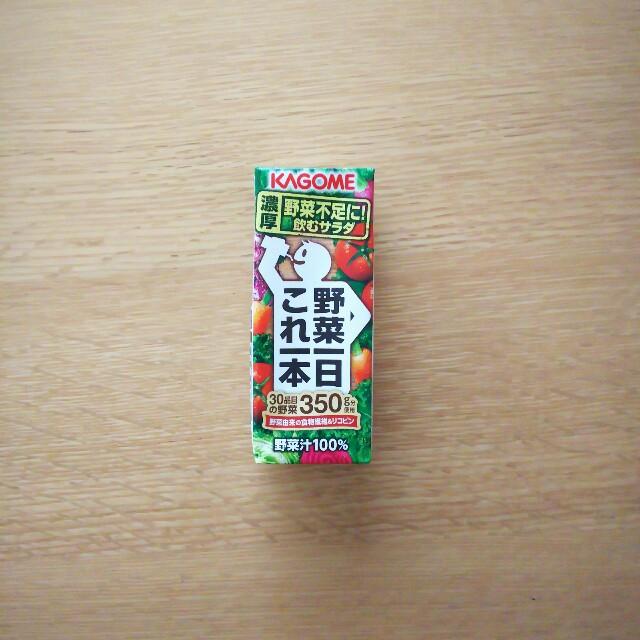f:id:tukishiba_turedure:20190309165605j:image