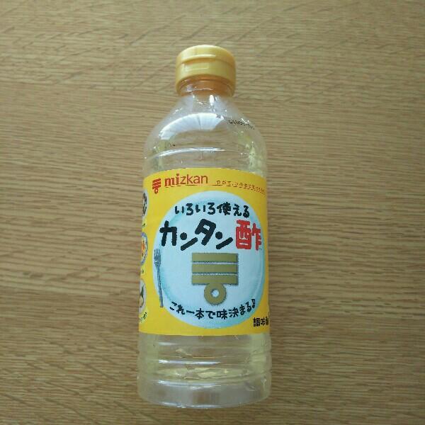 f:id:tukishiba_turedure:20190310232104j:image