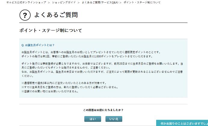 f:id:tukishiba_turedure:20190314112320p:plain