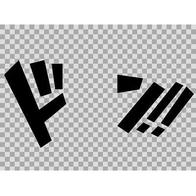 f:id:tukishiba_turedure:20190405135014j:plain