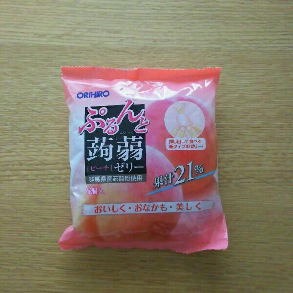 f:id:tukishiba_turedure:20190409042013j:image