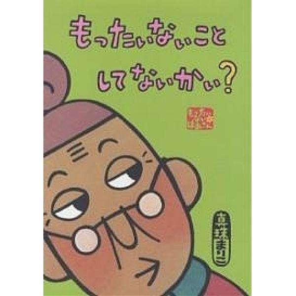 f:id:tukishiba_turedure:20190410223751j:plain
