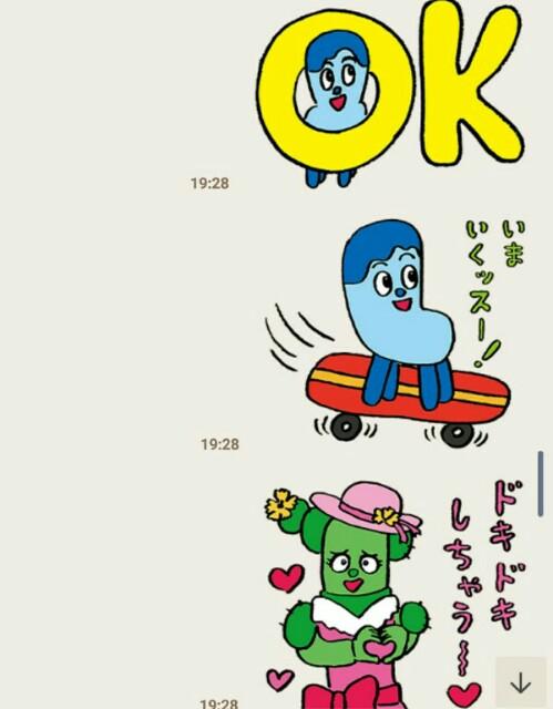 f:id:tukishiba_turedure:20190411094757j:image